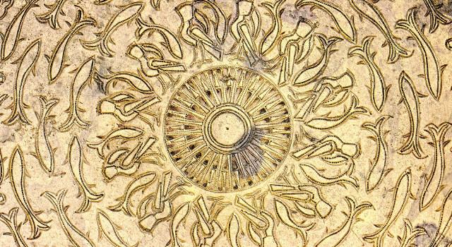 Lastra metallo - Mostra Acqua, Islam e arte