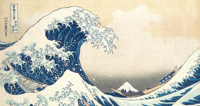 """""""La grande onda di Kanagawa"""" di Hokusai"""