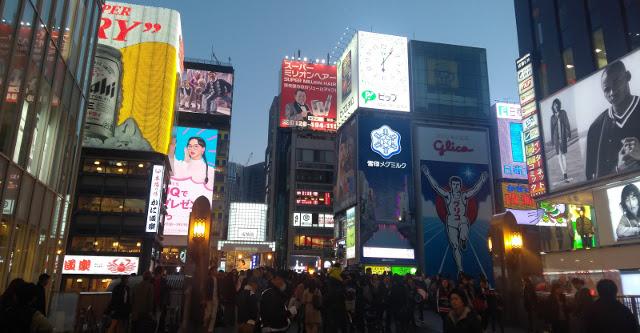 Una strada di Osaka